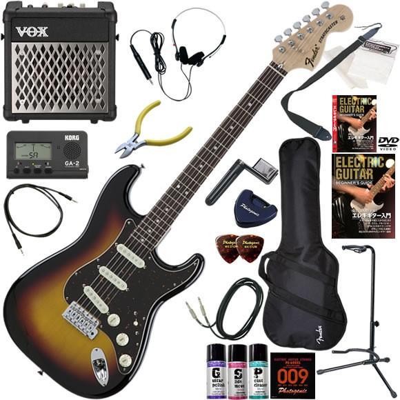 香水 ギター