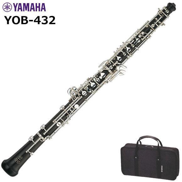 YAMAHA ヤマハ オーボエ YOB-432