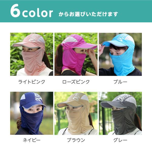 ランニングキャップ サンキャップ フェイスカバー付 3WAY 帽子 日焼け防止 UVカット ランニング マスク 紫外線 mbk-shop12 05