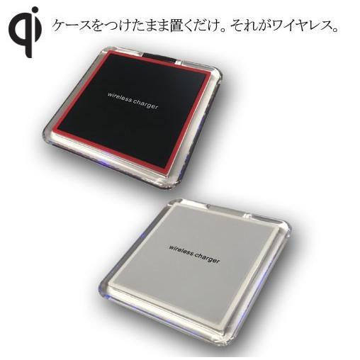 ゆうパケット無料 □置くだけ ワイヤレス充電器 Qi規格□ ケースをつけたまま充電 ワイヤレスチャージャー iPhone / AQUOS/ ARROWS/ Galaxy/ Xperia mc-factory