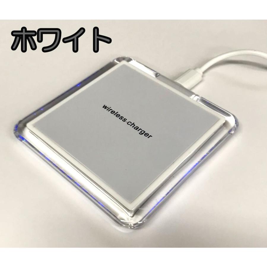 ゆうパケット無料 □置くだけ ワイヤレス充電器 Qi規格□ ケースをつけたまま充電 ワイヤレスチャージャー iPhone / AQUOS/ ARROWS/ Galaxy/ Xperia mc-factory 04