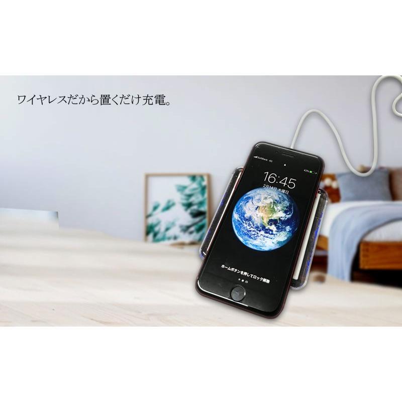 ゆうパケット無料 □置くだけ ワイヤレス充電器 Qi規格□ ケースをつけたまま充電 ワイヤレスチャージャー iPhone / AQUOS/ ARROWS/ Galaxy/ Xperia mc-factory 02