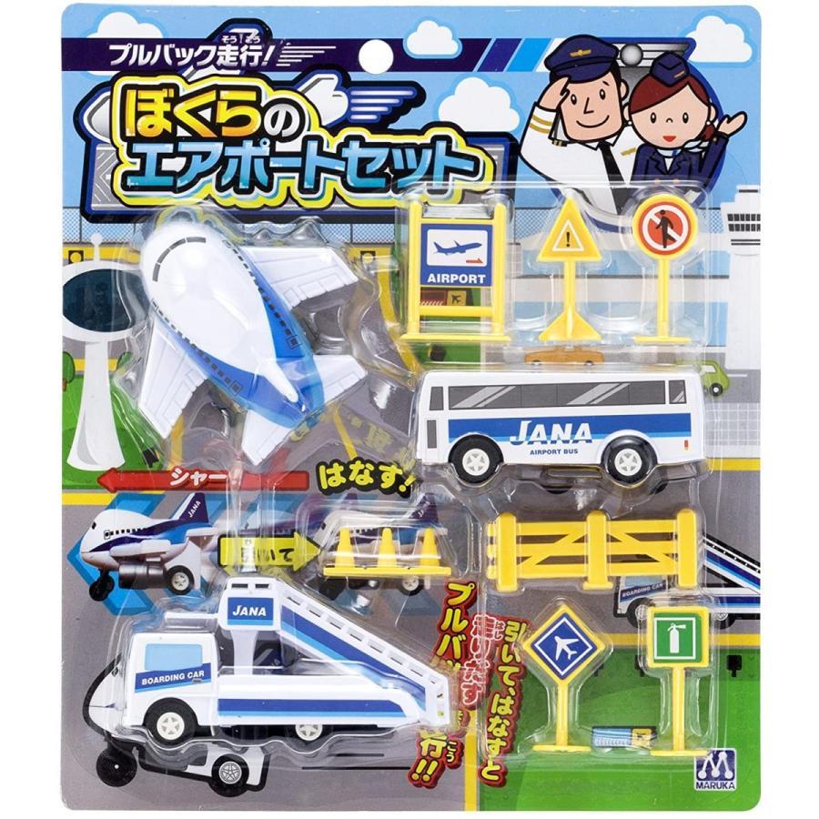 ぼくらのエアポートセット 155334|mc-market|02