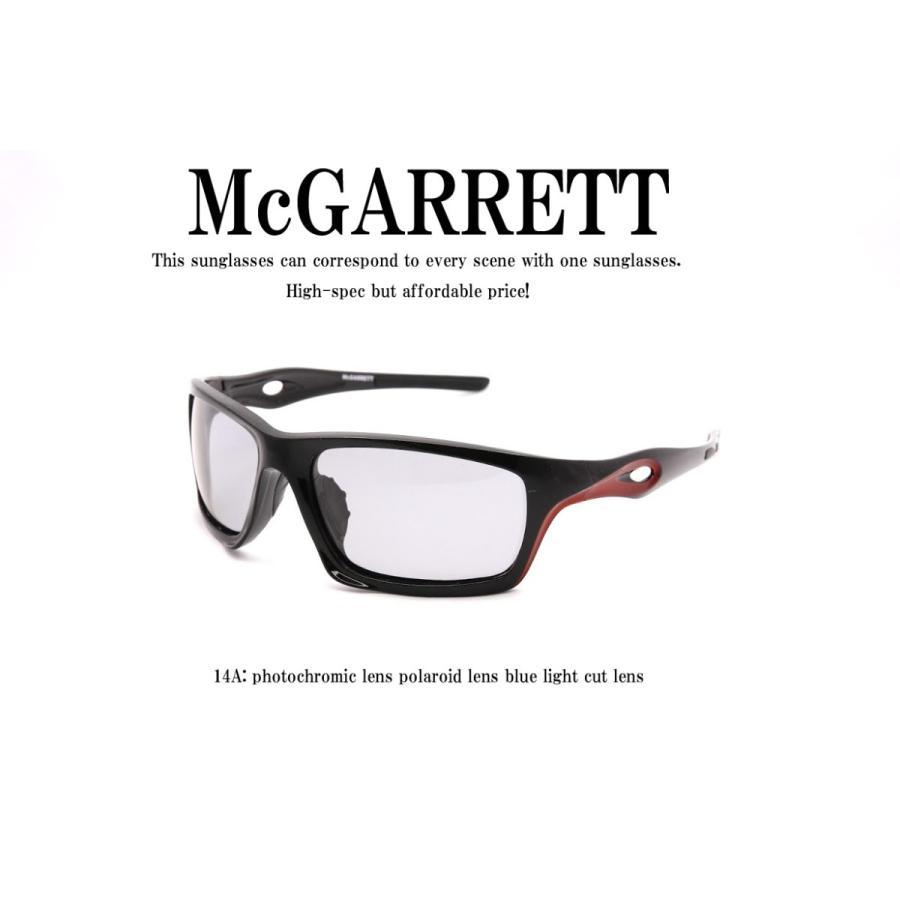 調光サングラス 偏光機能付き McGARRETT マクギャレット 14A mcgarrett