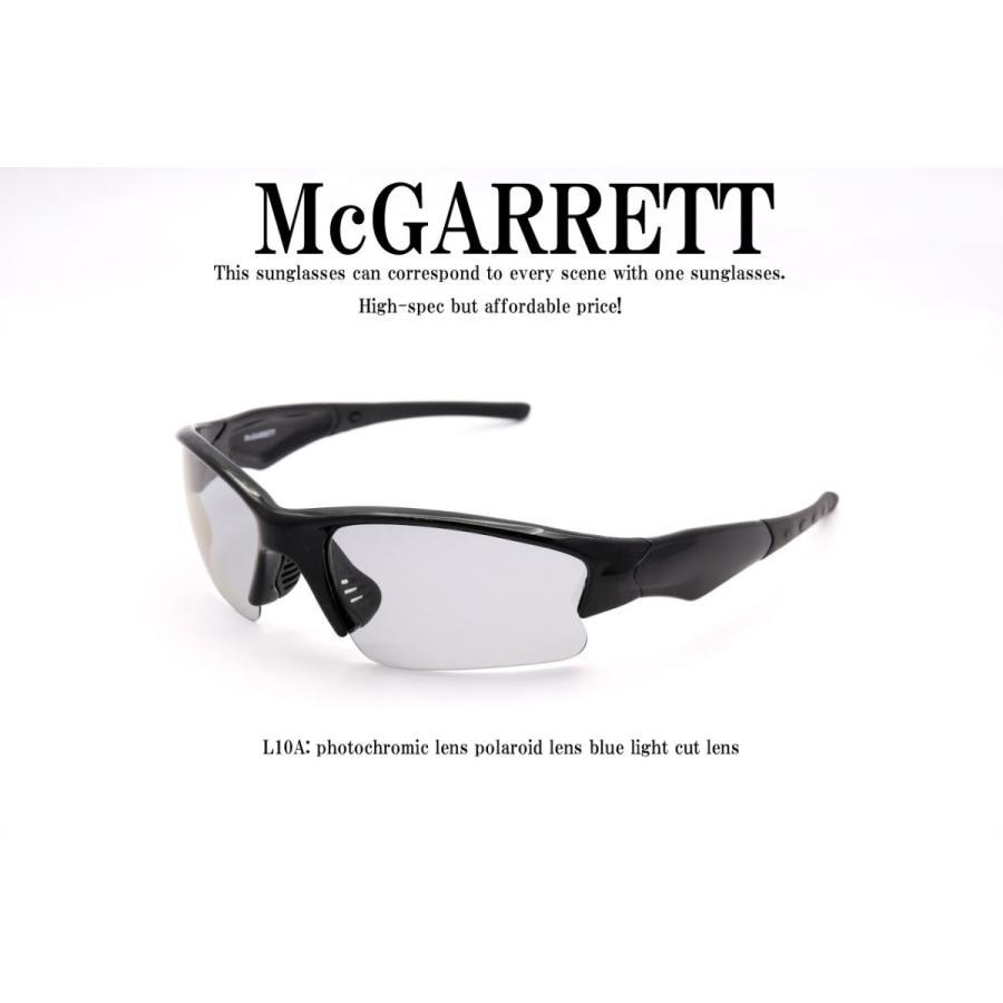 調光サングラス 偏光機能付き McGARRETT マクギャレット L10A mcgarrett