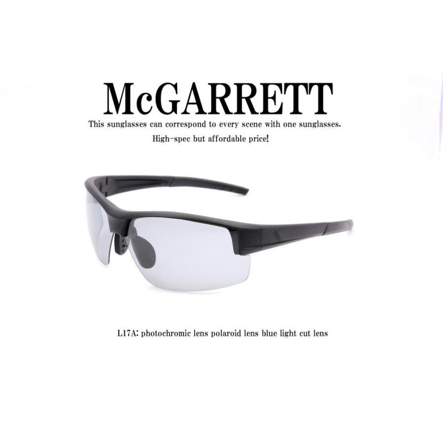 調光サングラス 偏光機能付き McGARRETT マクギャレット L17A mcgarrett