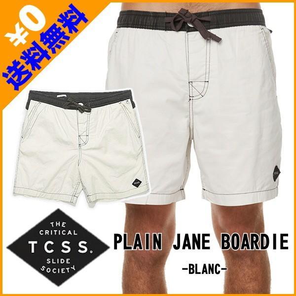 TCSS ティーシーエスエス ボードショーツ 水着 PLAIN JANE BOARDIE BLANC ブラン ホワイト スイムショーツ 新作