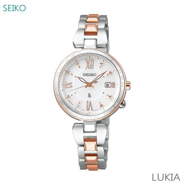 【おまけ付】 レディース 腕時計 7年保証 送料無料 セイコー ルキア ソーラー 電波 SSQV056 正規品 SEIKO LUKIA, 味の心 森こん c28b6794