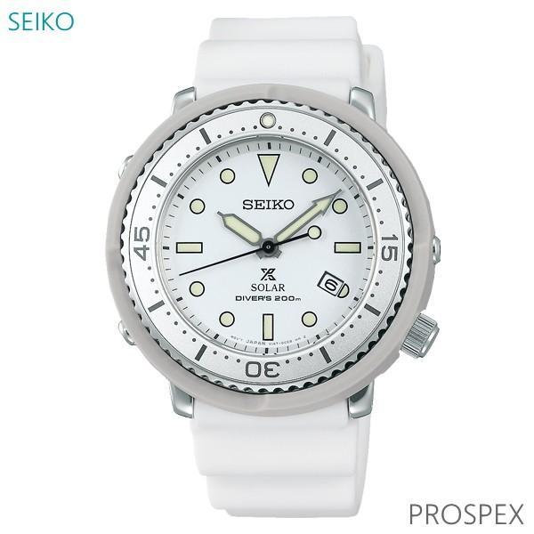 最高級 メンズ 正規品 腕時計 7年保証 送料無料 セイコー プロスペックス ソーラー ソーラー STBR021 セイコー 正規品 SEIKO PROSPEX LOWERCASEプロデュース, モトブチョウ:7cd4b574 --- airmodconsu.dominiotemporario.com