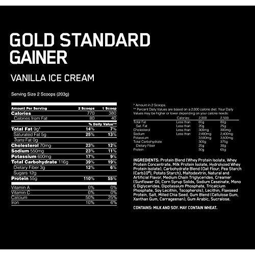 ゴールドスタンダード ゲイナー 2.27kg バニラアイスクリーム [海外直送品]