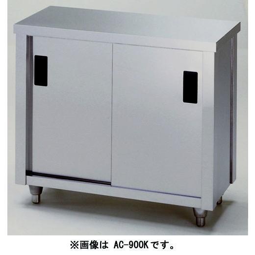 新品 [東製作所] 業務用 ステンレス 作業台 (調理台) 片面引違戸 AC-600H (W600xD600xH800mm) [代引可]