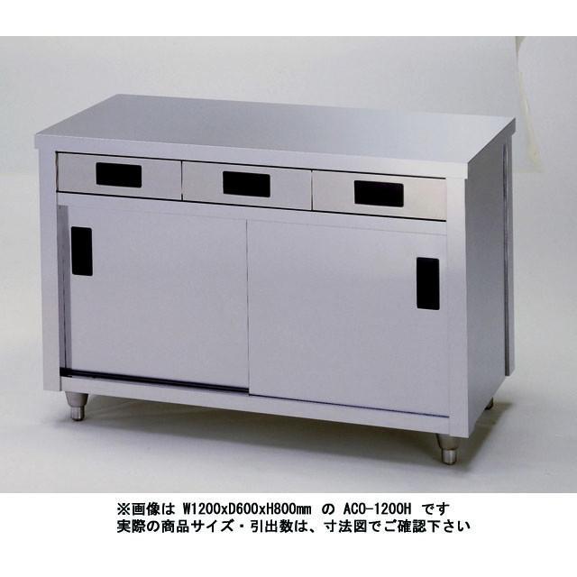 新品 [東製作所] 業務用 ステンレス 作業台 (調理台) 片面引出し付 片面引違戸 ACO-600H (W600xD600xH800mm) [代引可]
