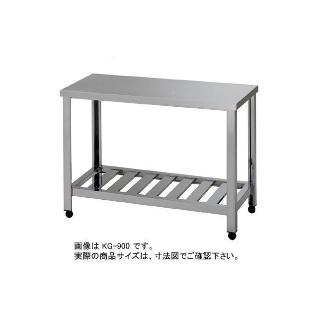 新品 [東製作所] 業務用 ステンレス ガス台 KG-900 (W900xD450xH650mm)【スノコ棚】 [代引可]