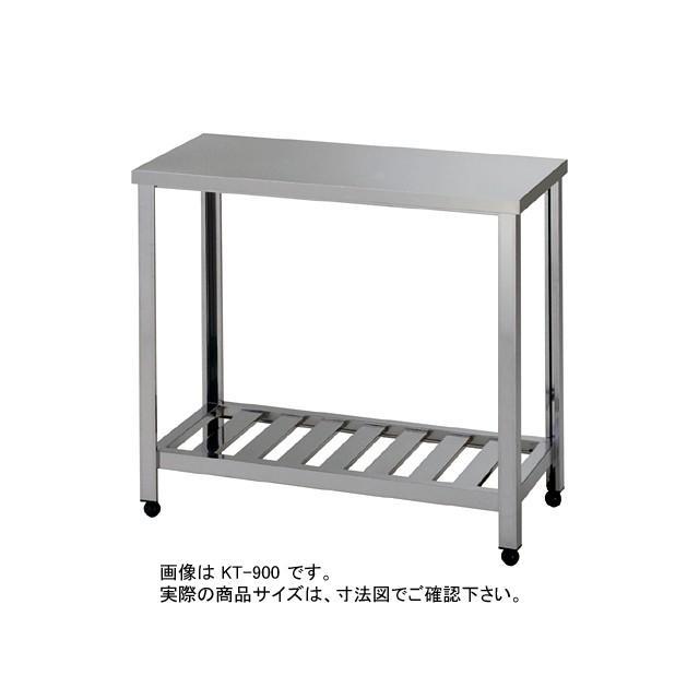 新品 [東製作所] 業務用 ステンレス 作業台 (調理台) KT-750 (W750xD450xH800mm)【スノコ棚】 [代引可]