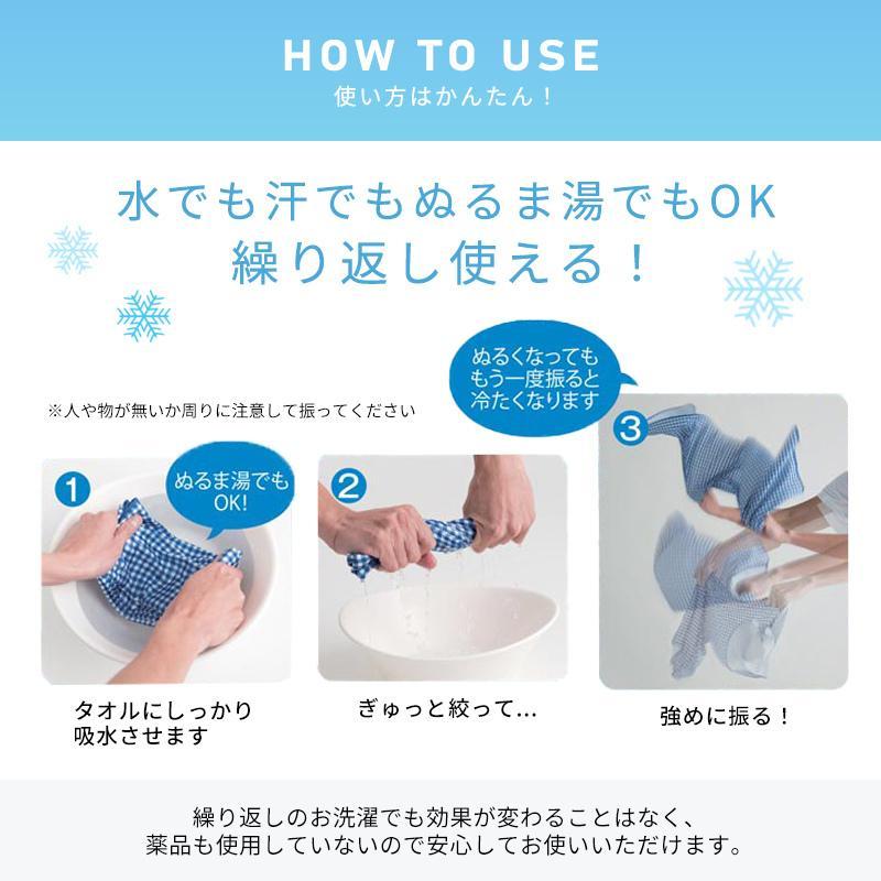 スーパークール PUMA プーマ クールタオル スポーツ ランニング ネッククーラー 接触冷感 暑さ対策 熱中症対策 //メール便 発送可|me-eston|03