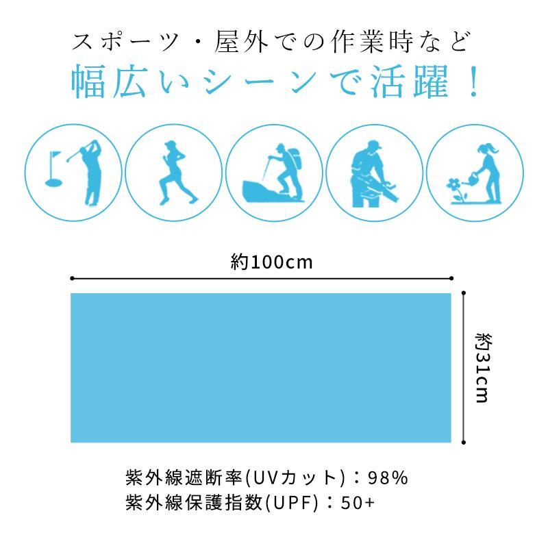 スーパークール PUMA プーマ クールタオル スポーツ ランニング ネッククーラー 接触冷感 暑さ対策 熱中症対策 //メール便 発送可|me-eston|04