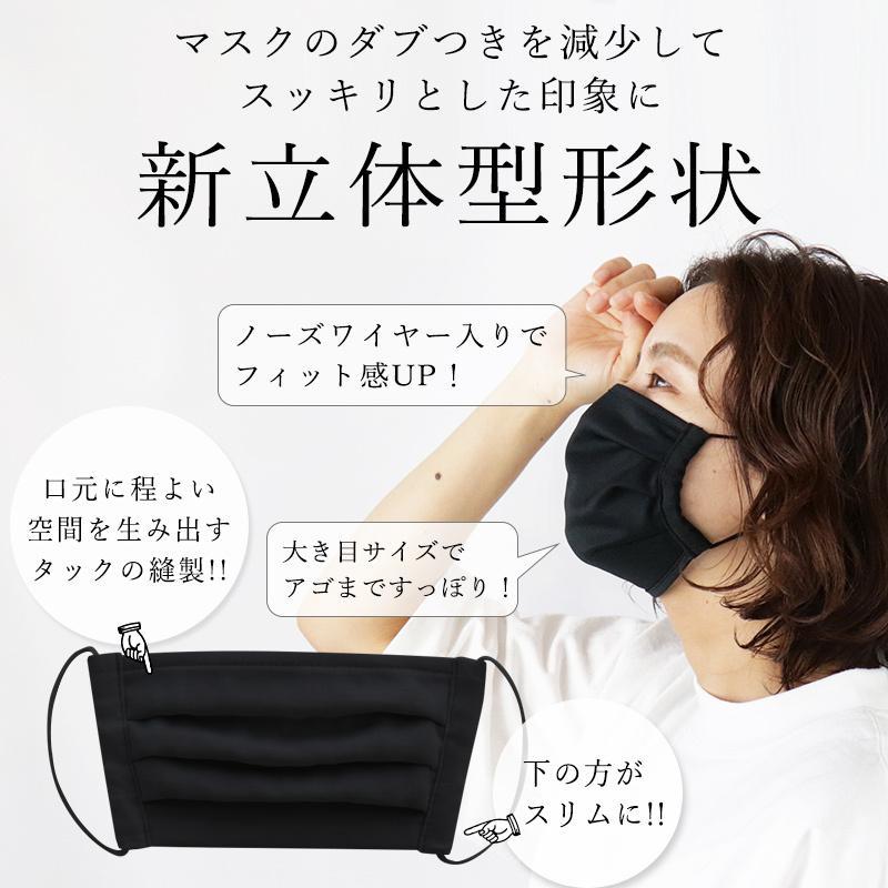 マスク 日本製 夏 吸水速乾 UVカット 紫外線カット 98% UPF50 レディース メンズ 息らく 肌さら クイックドライ ブラック グレー ホワイト //メール便発送可 me-eston 04