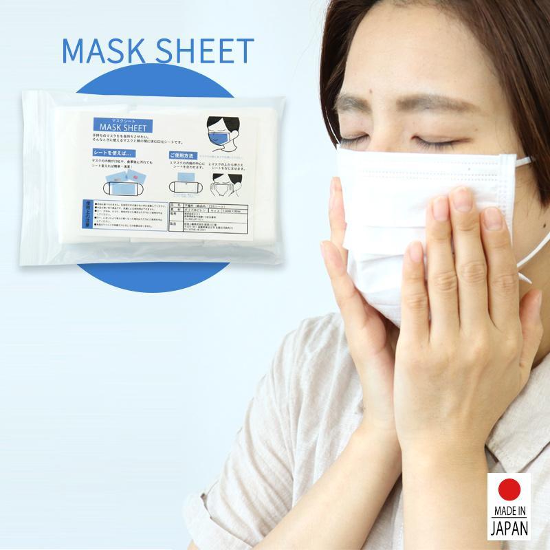 マスク 再 利用 不織布 「不織布マスクの再利用」今改めて考える 消毒・洗濯で性能低下...それでも布・ウレタンよりはマシ!: