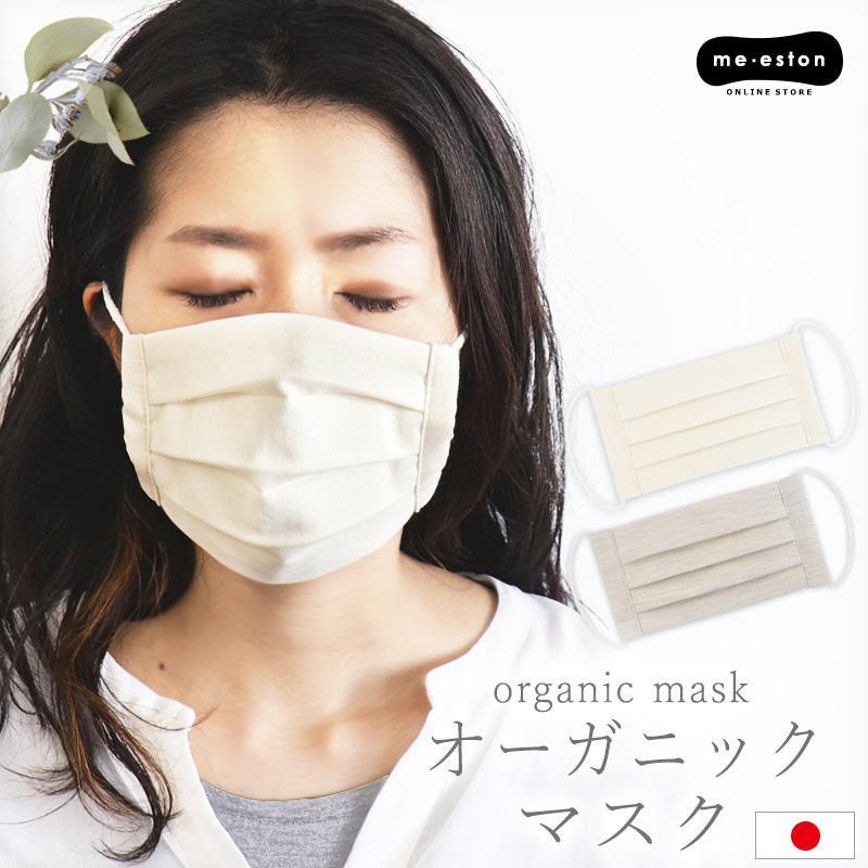 通販 布 マスク