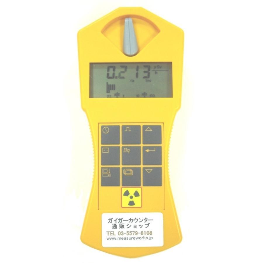 ガイガーカウンター Gamma-Scout Standard(ガンマスカウトスタンダード) measureworks