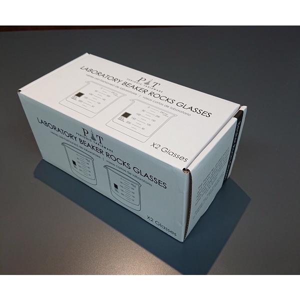 ビーカーロックグラス(2個) Periodic Tableware|measureworks|05