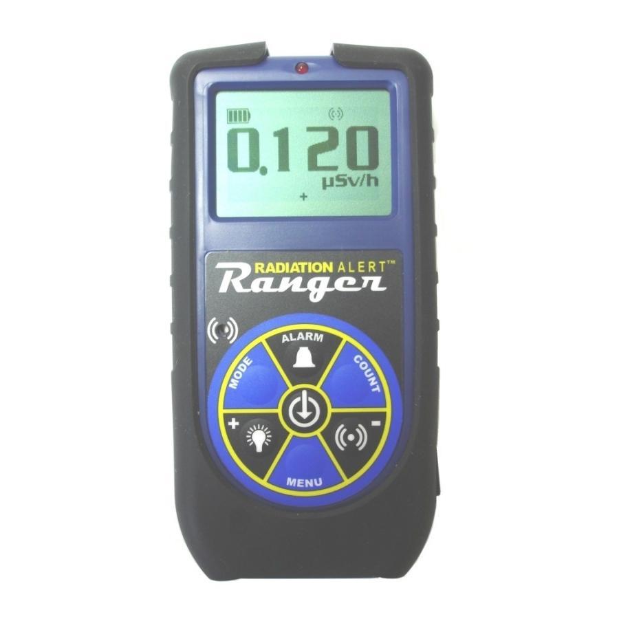 Ranger(レンジャー) ガイガーカウンター measureworks 02