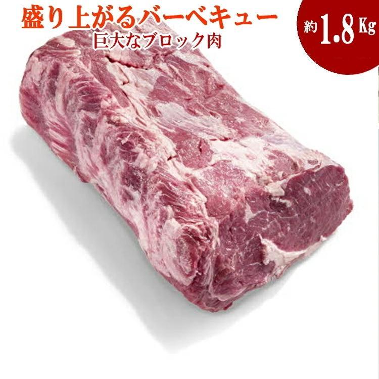 送料無料 1.8Kg以上 オーストラリア産キューブロール ブロック肉 赤身ステーキ ステーキ肉  リブロース/ステーキ/牛肉/リブアイロール リブロース芯 塊肉 meat-gen