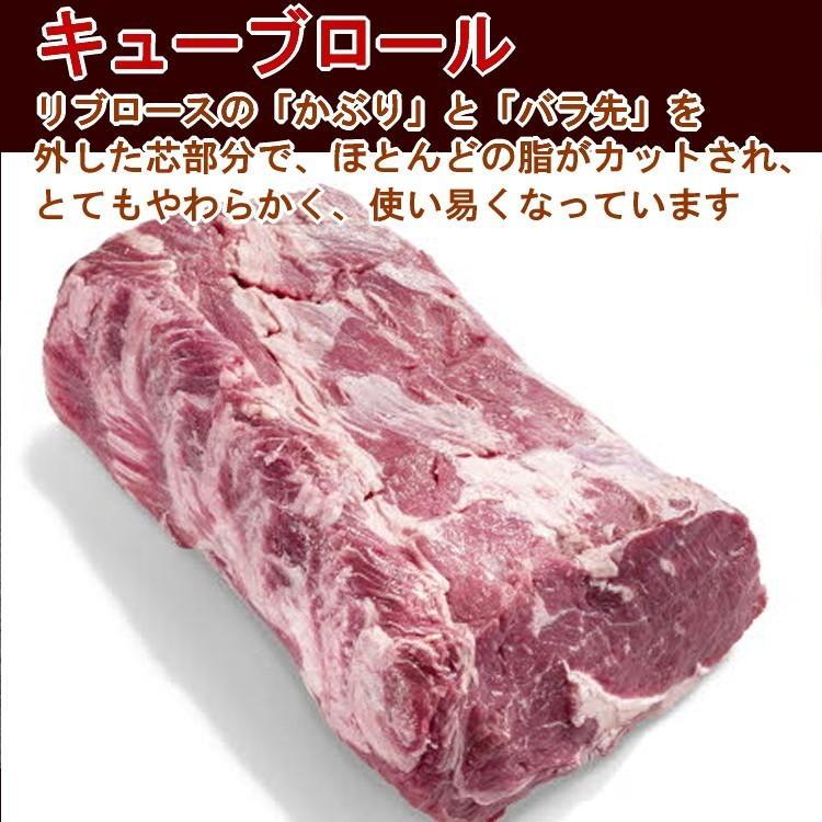 送料無料 1.8Kg以上 オーストラリア産キューブロール ブロック肉 赤身ステーキ ステーキ肉  リブロース/ステーキ/牛肉/リブアイロール リブロース芯 塊肉 meat-gen 02