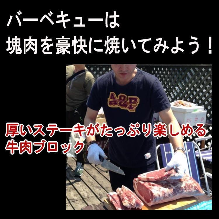 送料無料 1.8Kg以上 オーストラリア産キューブロール ブロック肉 赤身ステーキ ステーキ肉  リブロース/ステーキ/牛肉/リブアイロール リブロース芯 塊肉 meat-gen 03