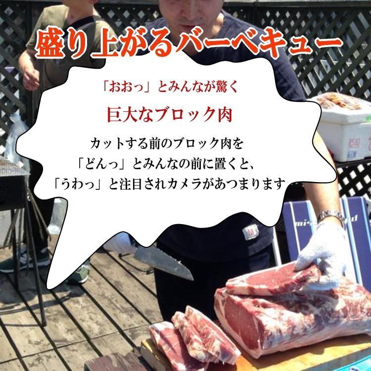 送料無料 1.8Kg以上 オーストラリア産キューブロール ブロック肉 赤身ステーキ ステーキ肉  リブロース/ステーキ/牛肉/リブアイロール リブロース芯 塊肉 meat-gen 05