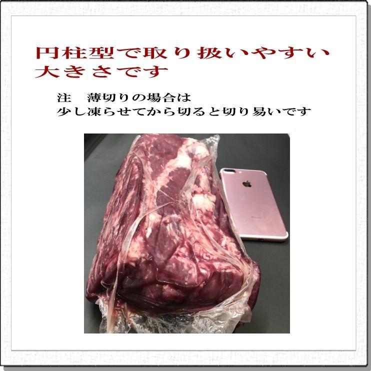 送料無料 1.8Kg以上 オーストラリア産キューブロール ブロック肉 赤身ステーキ ステーキ肉  リブロース/ステーキ/牛肉/リブアイロール リブロース芯 塊肉 meat-gen 06