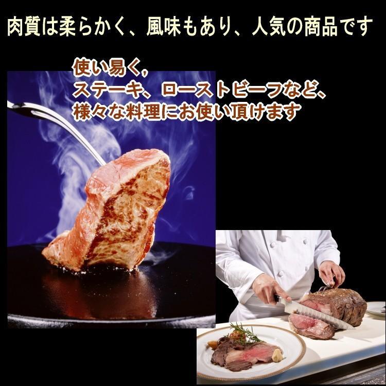 送料無料 1.8Kg以上 オーストラリア産キューブロール ブロック肉 赤身ステーキ ステーキ肉  リブロース/ステーキ/牛肉/リブアイロール リブロース芯 塊肉 meat-gen 07