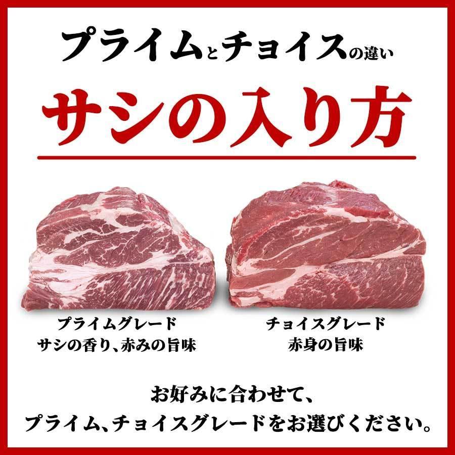 肉 お肉 1ポンド ステーキ 牛肉 アメリカ 450g 冷凍 チョイス お月見 十三夜 プレゼント 2021 ギフト meat-miyazaki 13