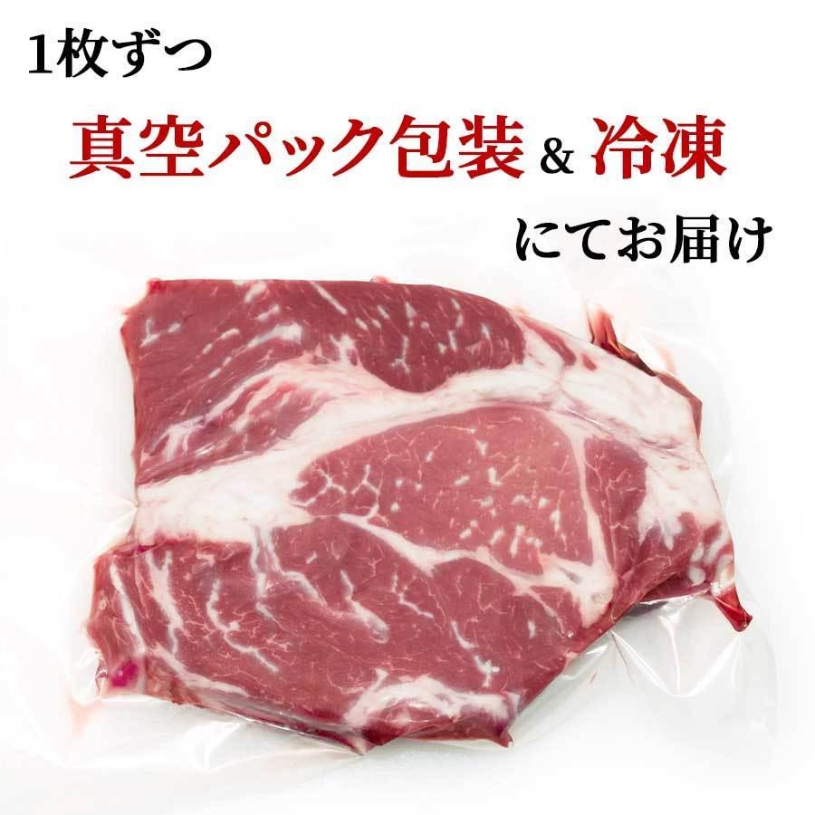 肉 お肉 1ポンド ステーキ 牛肉 アメリカ 450g 冷凍 チョイス お月見 十三夜 プレゼント 2021 ギフト meat-miyazaki 14