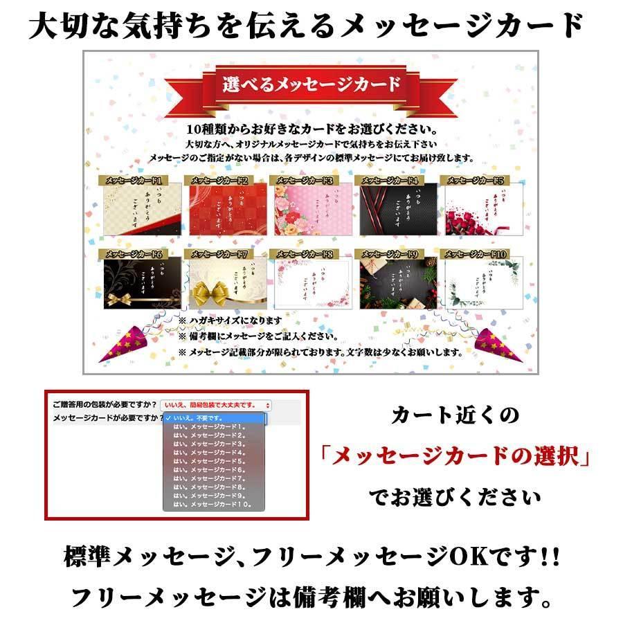肉 お肉 1ポンド ステーキ 牛肉 アメリカ 450g 冷凍 チョイス お月見 十三夜 プレゼント 2021 ギフト meat-miyazaki 04