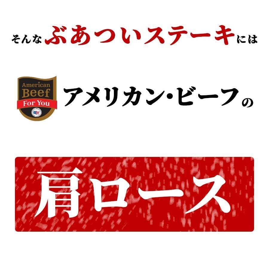 肉 お肉 1ポンド ステーキ 牛肉 アメリカ 450g 冷凍 チョイス お月見 十三夜 プレゼント 2021 ギフト meat-miyazaki 06