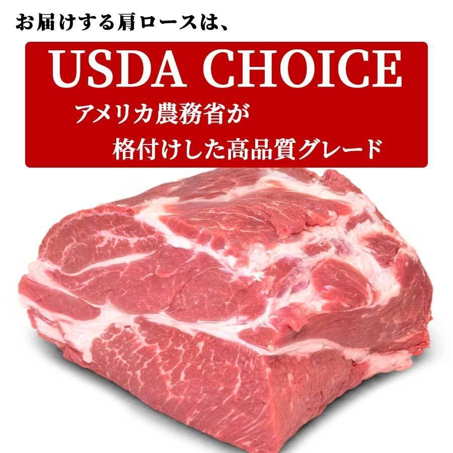 肉 お肉 1ポンド ステーキ 牛肉 アメリカ 450g 冷凍 チョイス お月見 十三夜 プレゼント 2021 ギフト meat-miyazaki 08