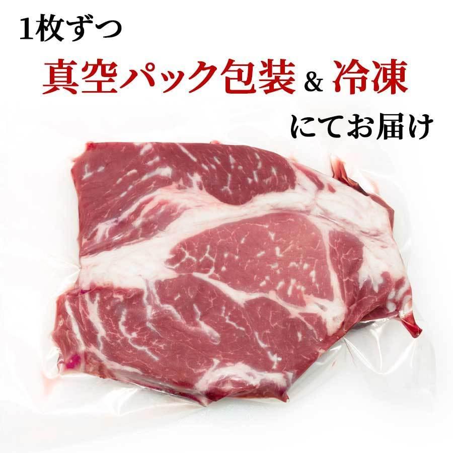 お歳暮 御歳暮 肉 お肉 1ポンド ステーキ 牛肉 アメリカ 450g 冷凍 プライム プレゼント 2021 ギフト|meat-miyazaki|13