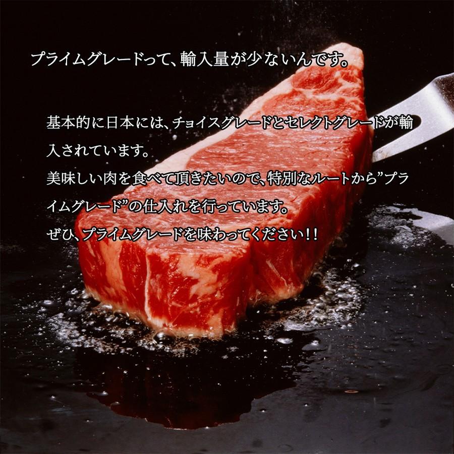 お歳暮 御歳暮 肉 お肉 1ポンド ステーキ 牛肉 アメリカ 450g 冷凍 プライム プレゼント 2021 ギフト|meat-miyazaki|14