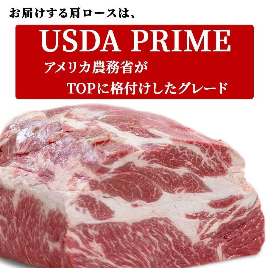 お歳暮 御歳暮 肉 お肉 1ポンド ステーキ 牛肉 アメリカ 450g 冷凍 プライム プレゼント 2021 ギフト|meat-miyazaki|08