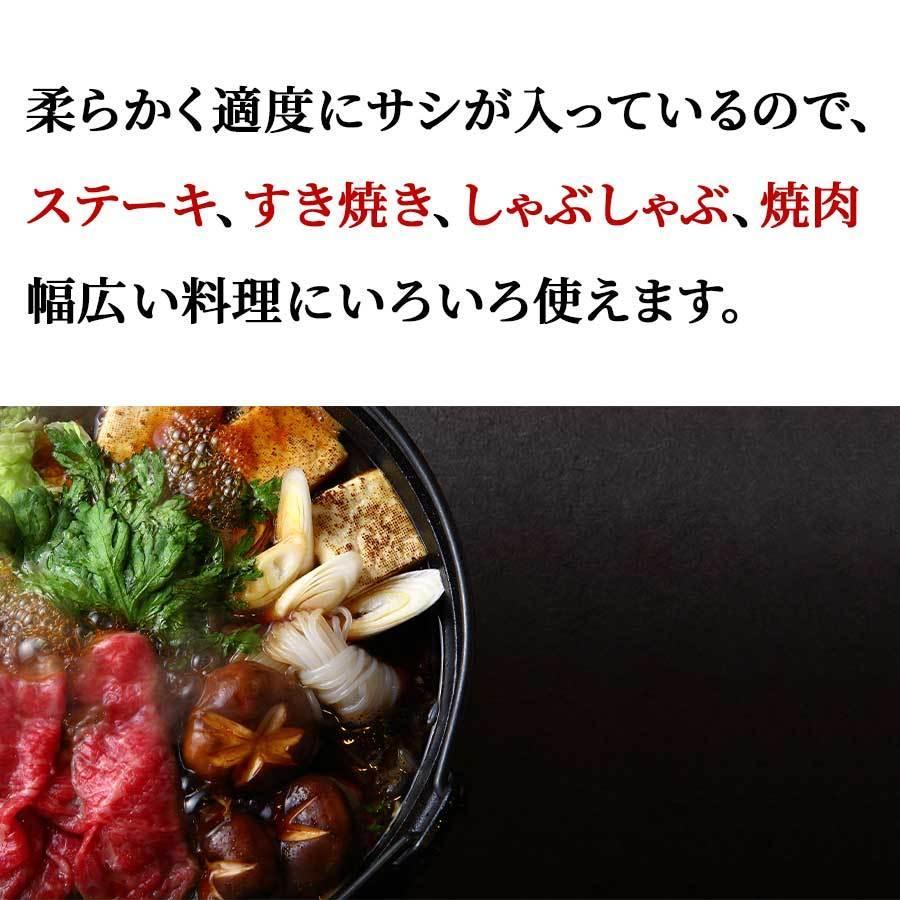お歳暮 御歳暮 肉 お肉 1ポンド ステーキ 牛肉 アメリカ 450g 冷凍 プライム プレゼント 2021 ギフト|meat-miyazaki|09