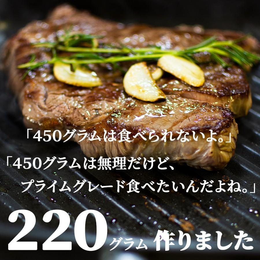 お歳暮 御歳暮 肉 お肉 1ポンド ハーフポンド ステーキ 牛肉 アメリカ 230g 冷凍 プライム プレゼント 2021 ギフト|meat-miyazaki|09