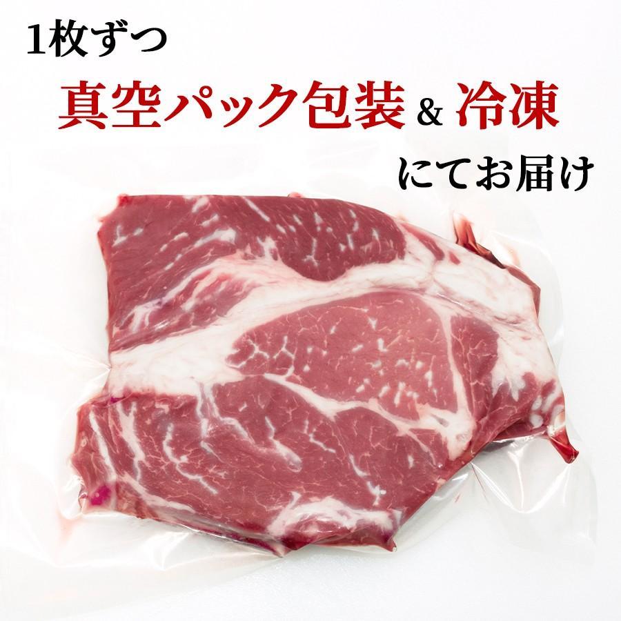 お歳暮 御歳暮 肉 お肉 1ポンド ハーフポンド ステーキ 牛肉 アメリカ 230g 冷凍 プライム プレゼント 2021 ギフト|meat-miyazaki|10