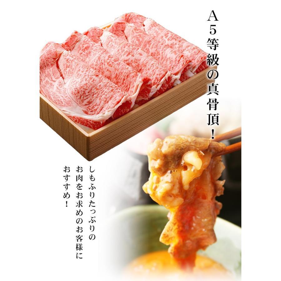 牛肉 肉 A5ランク 和牛 リブロース すき焼き肉 400g ギフト A5等級 高級 しゃぶしゃぶも 黒毛和牛 国産 内祝い お誕生日 化粧箱対応|meat-tamaya|05
