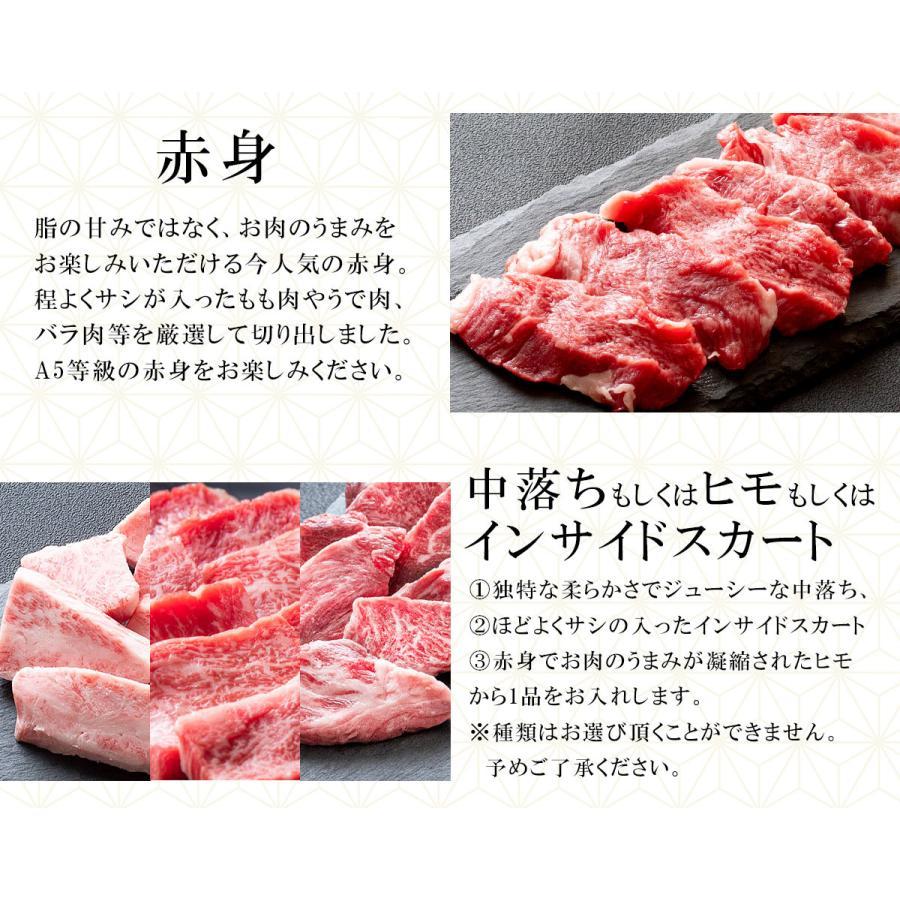 肉 牛肉 A5ランク 和牛 特上 焼肉 5種盛り 焼肉セット 1kg 国産 A5等級 高級 焼き肉 BBQ バーベキュー|meat-tamaya|06