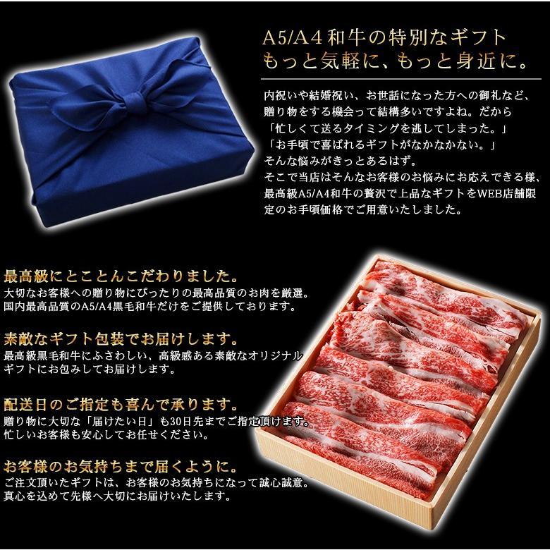 風呂敷 ギフト 牛肉 肉 A4 〜 A5ランク 和牛 切り落とし すき焼き肉 300g A4〜A5等級 高級 しゃぶしゃぶも 黒毛和牛 内祝い お誕生日|meat-tamaya|10