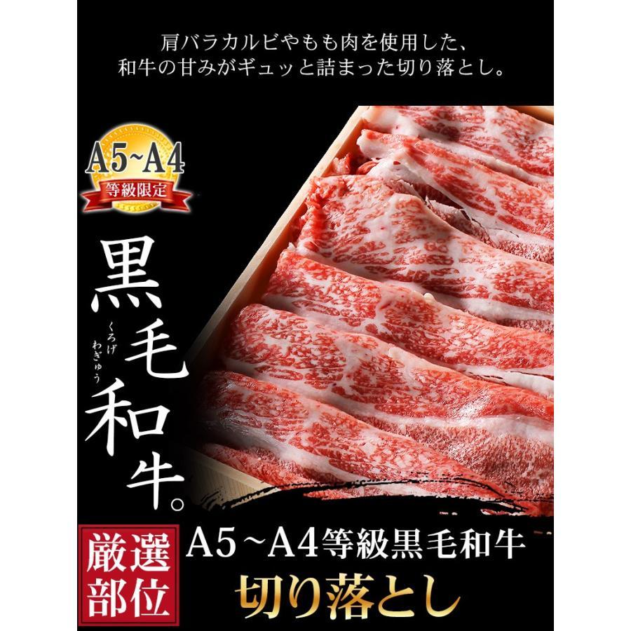 風呂敷 ギフト 牛肉 肉 A4 〜 A5ランク 和牛 切り落とし すき焼き肉 300g A4〜A5等級 高級 しゃぶしゃぶも 黒毛和牛 内祝い お誕生日|meat-tamaya|03