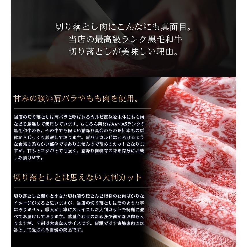 風呂敷 ギフト 牛肉 肉 A4 〜 A5ランク 和牛 切り落とし すき焼き肉 300g A4〜A5等級 高級 しゃぶしゃぶも 黒毛和牛 内祝い お誕生日|meat-tamaya|06