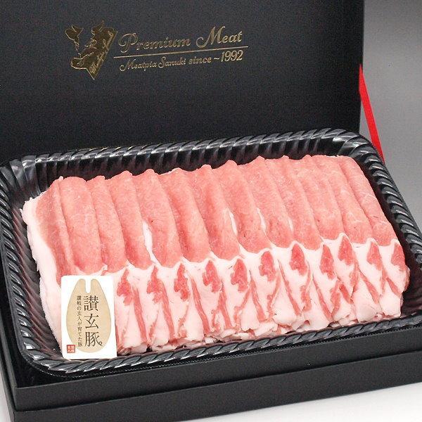 国産豚肉 ローススライス しゃぶしゃぶ 鍋物用などに800g 木箱入り☆お祝い ギフト 贈り物においしい香川県産の豚肉「讃玄豚」 meatpiasanuki