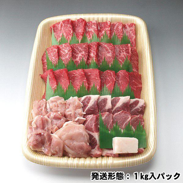 国産 肉 バーベキューセット 焼き肉 焼肉(BBQ バーべキュー)1kg 約4〜5人前 牛肉 豚肉 鶏肉 送料無料 (沖縄・北海道は別途送料要) meatpiasanuki 02